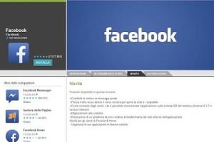 tester Facebook