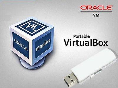 Portable Virtual Box