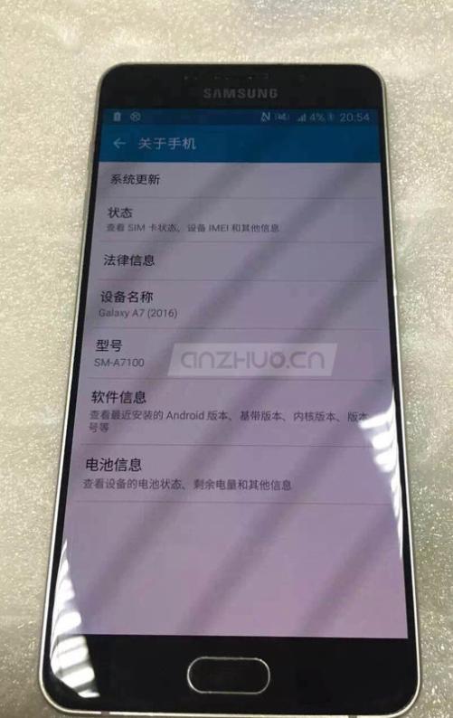 Samsung_Galaxy_A5_photo