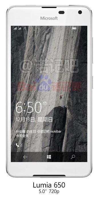 Lumia 650 successore di Lumia 640