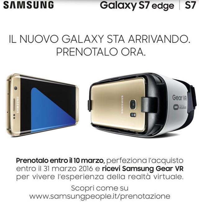 Galaxy S7, S7 Edge prezzo prenotazione