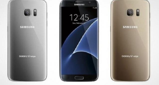 Samsung Galaxy S7 offerte