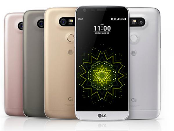 LG G5 prezzo Italia: Mediaworld, Euronics, Unieuro