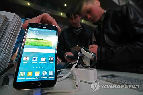 Galaxy S5 sopravvissuto all'aperto