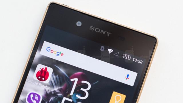 Sony Xperia Stamina mode