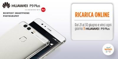 Huawei P9 Plus Wind