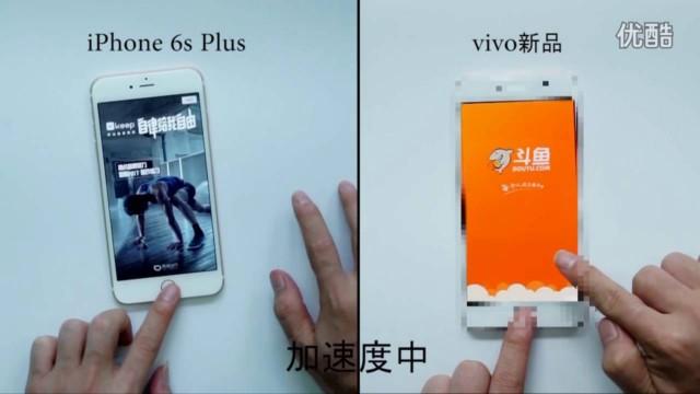 iPhone 6S Plus e Galaxy S7 Edge battuti da Vivo X7