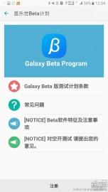 Samsung Note UX