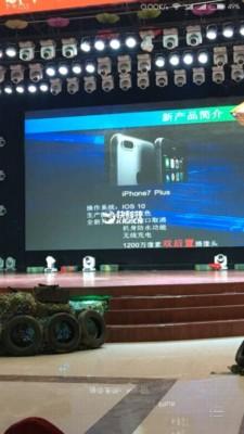 iPhone 7 Plus slide