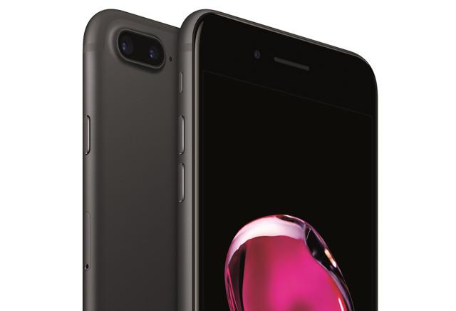 iPhone 7 e 7 Plusdifetto audio?