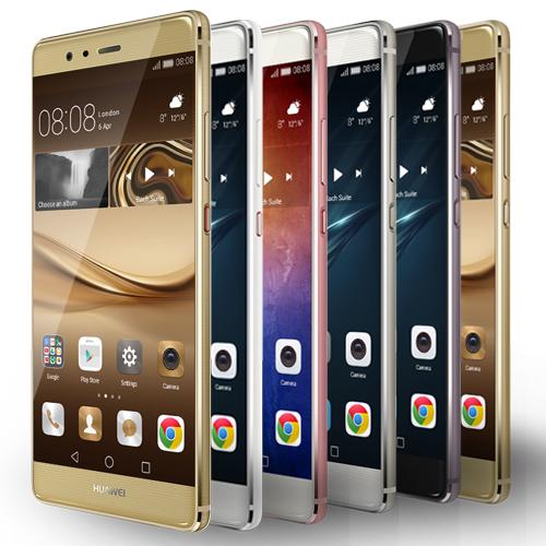 Huawei P9 prezzi