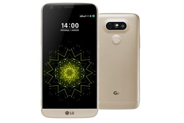 LG G5 SE in Italia: prezzo