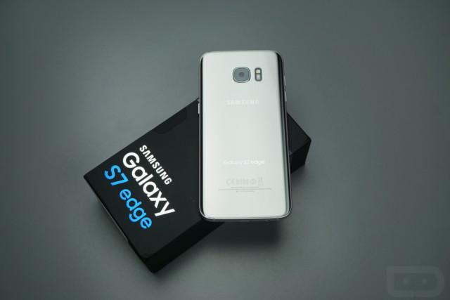 Galaxy S7 Edge sottocosto