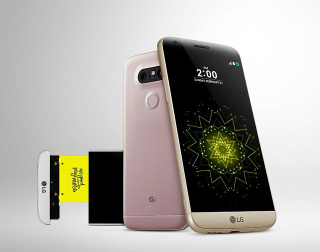 LG G5 prezzo più basso ottobre 2016