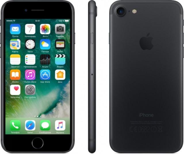 iPhone 7 miglior prezzo Ebay
