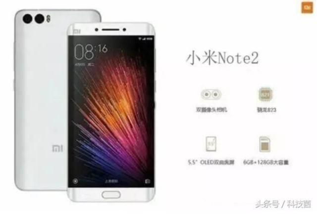 Xiaomi Mi Note 2 arriverà con una grossa sorpresa? Caratteristiche e prezzo