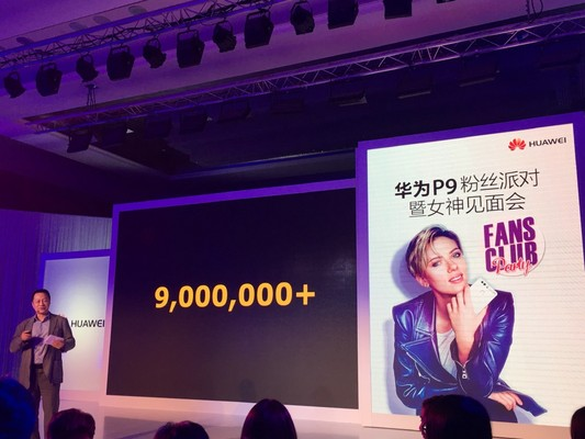 Huawei P9 9 milioni di vendite, Huawei P9 Lite sottocosto