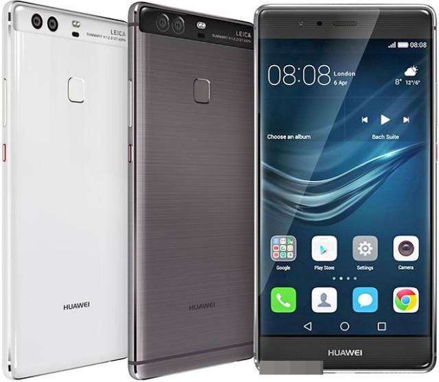 Huawei P9 Android Nougat Beta