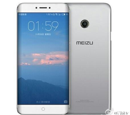 Meizu Pro 7 rumors
