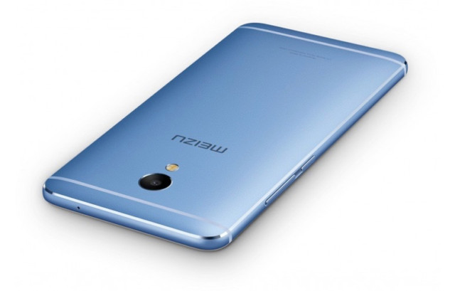Meizu M5 Note rumors