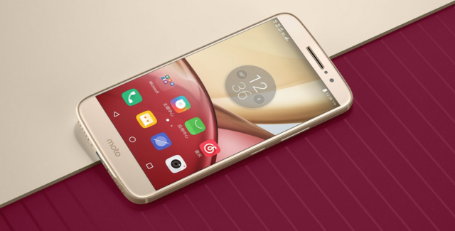 http://www.hwbrain.it/wp-content/uploads/2016/11/The-Motorola-Moto-M-is-now-official.png