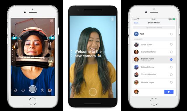 Facebook effetti nuova camera