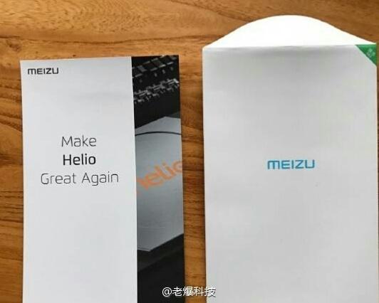 Meizu M5 Note il 30 novembre 2016