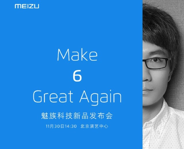 Meizu Flyme 6.0 Android Nougat