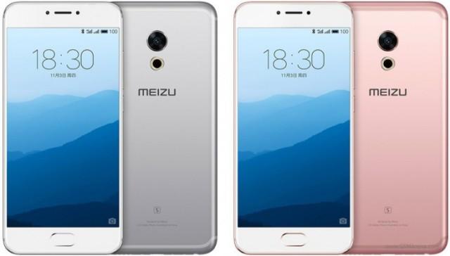 Meizu Pro 6S ufficiale