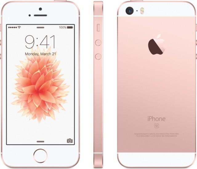 iPhone SE 2017: rumors