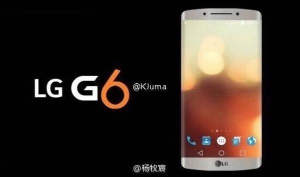LG G6 nuovi rumors sul successore di LG G5