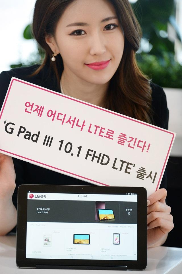 LG G Pad III ufficiale