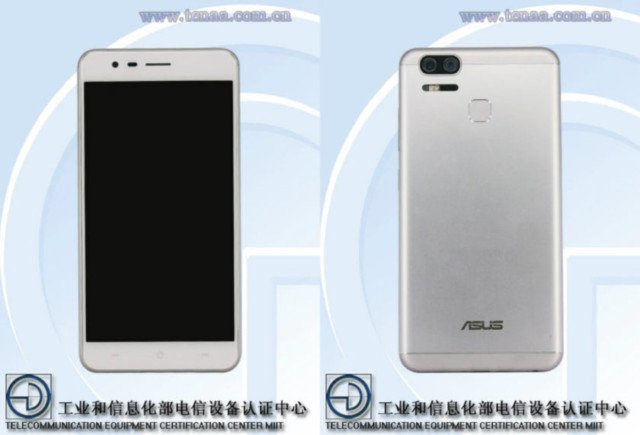 Asus Zenfone 3 Zoom rumors
