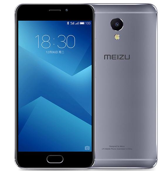 Meizu M5 Note ufficiale