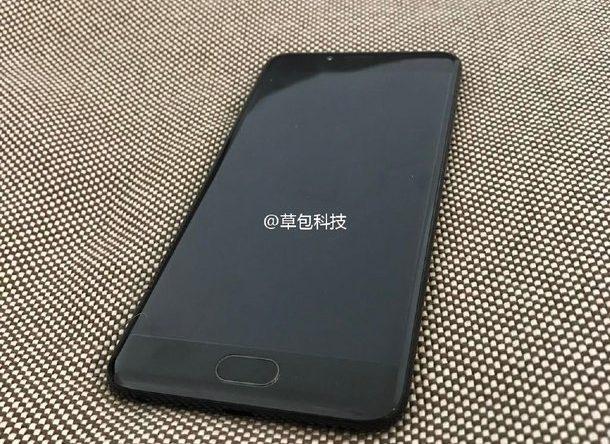 Meizu Pro 6 Edge