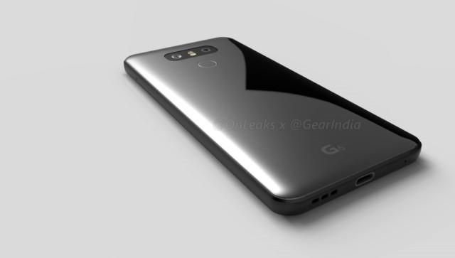 LG G6 prezzo al ribasso?