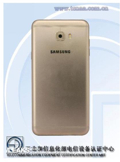 Samsung Galaxy C7 Pro specifiche, immagini e prezzo