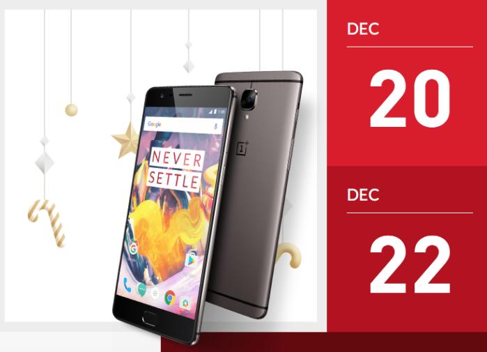 OnePlus 3T gratis