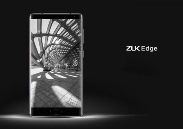 Zuk Edge ufficiale: prezzo e caratteristiche