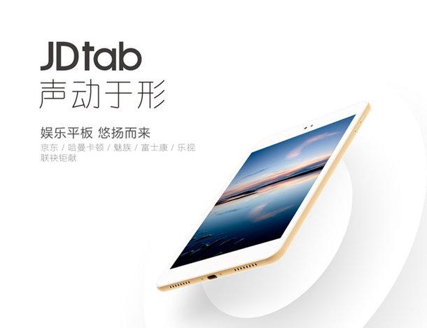 JDTab con interfaccia Meizu Flyme OS