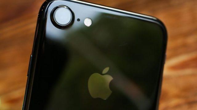 iPhone 7 prezzo sottocosto promo estrazione