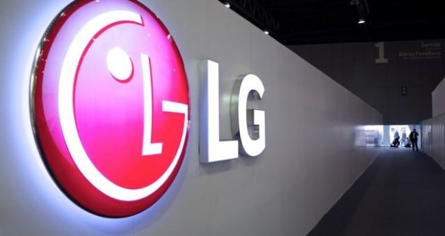 LG G6 rumos immagini