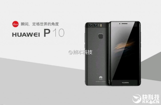 Huawei P10 Plus, conferme per il display curvo