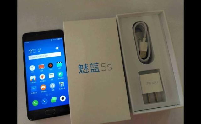 Meizu M5S: specifiche e immagini
