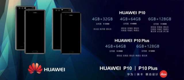 Huawei P10 e P10 Plus: prezzo e specifiche