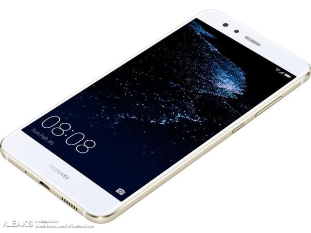 Huawei P10 Lite Italia prezzo