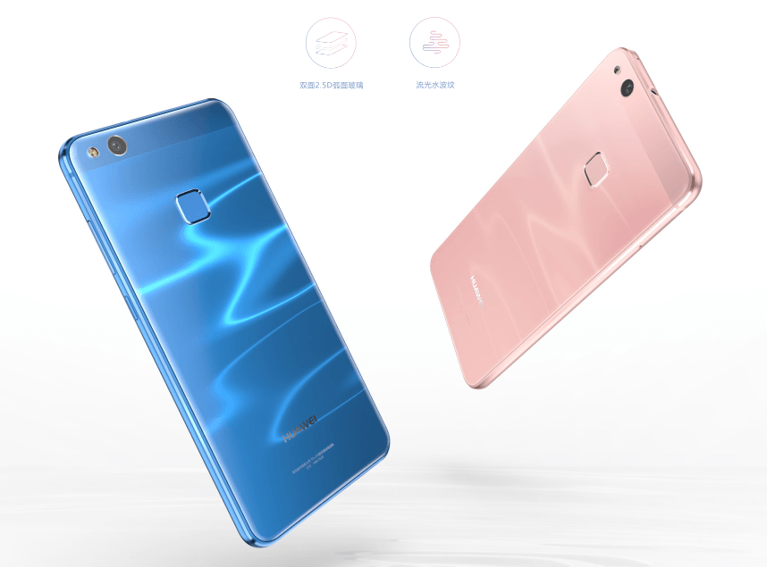 Huawei Nova Youth Edition