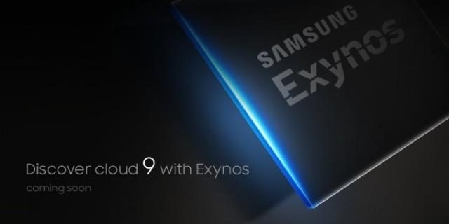 Scopri le prime indiscrezioni sul Samsung Galaxy Note 8!