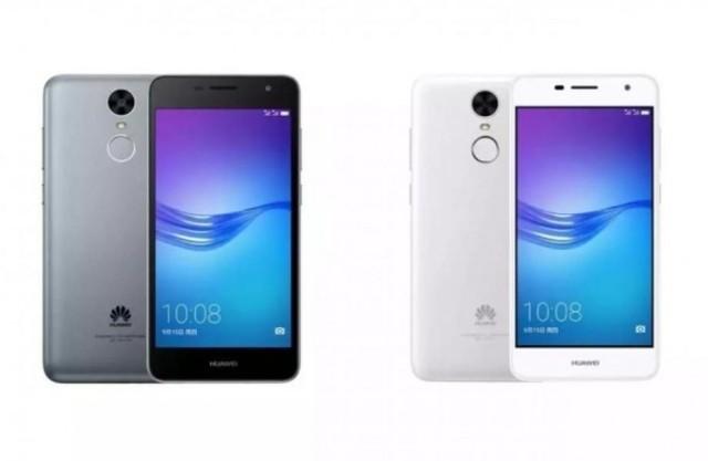 Huawei Enjoy 7 Plus ufficiale