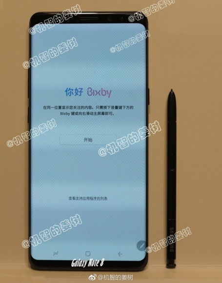 Galaxy Note 8 più potente del Galaxy S8